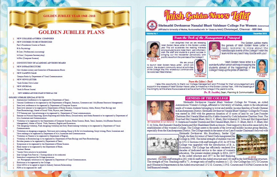 Vaish Golden Jubilee Newsletter