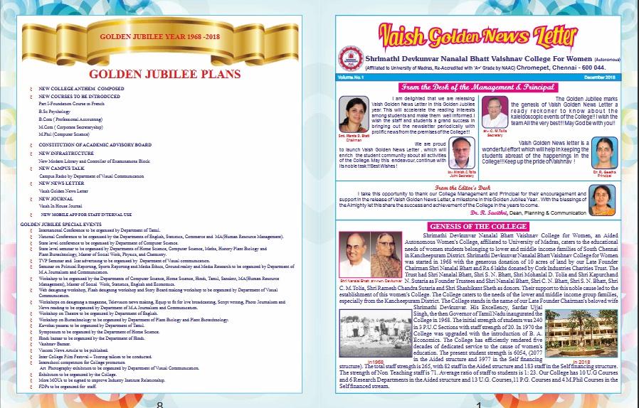 Vaish Golden Jubilee Newsletter